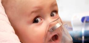 Не применяйте небулайзер от насморка для детей!