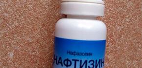 Что делать, если ребенок выпил Нафтизин?