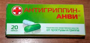 Инструкция по применению Антигриппин-АНВИ и информация о его эффективности