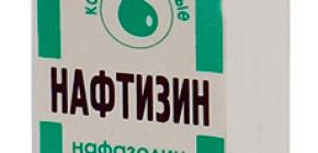 Можно ли при беременности закапывать в нос «детский» Нафтизин?