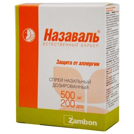 Спрей от аллергического насморка Назаваль