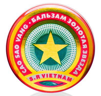 Вьетнамская Золотая Звезда