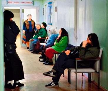 Очередь в поликлинике