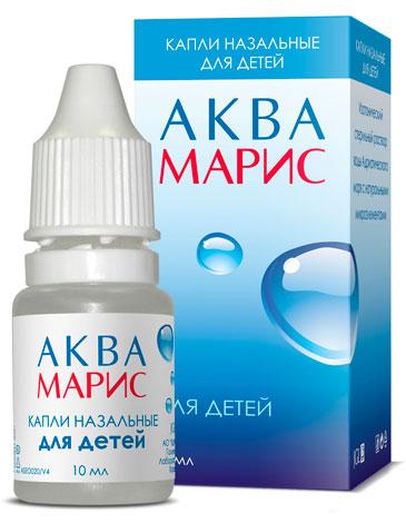 Аква Марис - это просто вода с солью, не представляющая никакой угрозы ни для матери, ни для плода.
