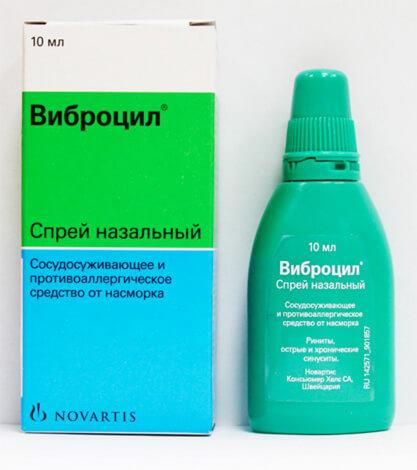 самые лучшие капли от аллергии в нос