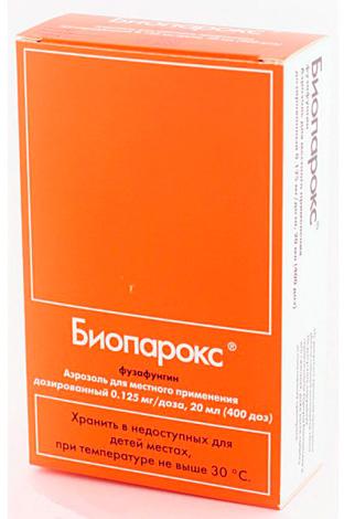 Биопарокс при насморке