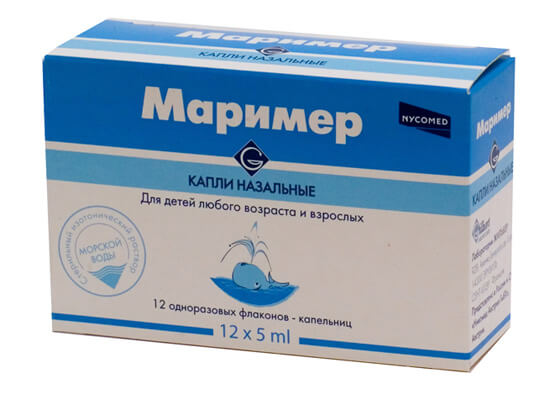 Капли Маример