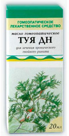 Гомеопатическое масло