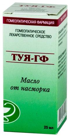 Масло Туя ГФ