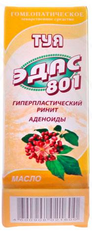 ЭДАС 801