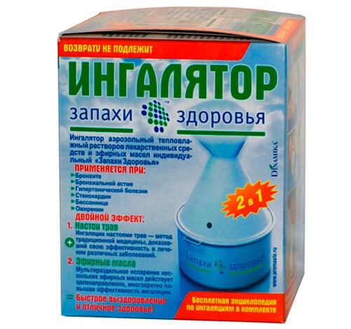 Отвары трав, загруженные в паровой ингалятор, не дают лечебного эффекта.