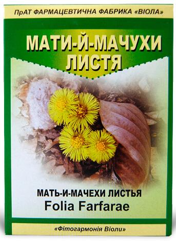 Упаковка с сухими листьями мать-и-мачехи