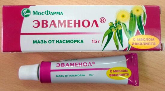 Упаковка и тюбик Эваменола