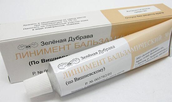 Бальзамический линимент по Вишневскому