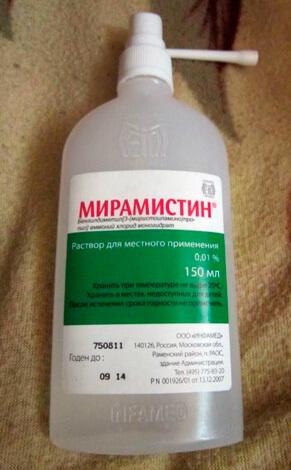 Мирамистин в бутылке