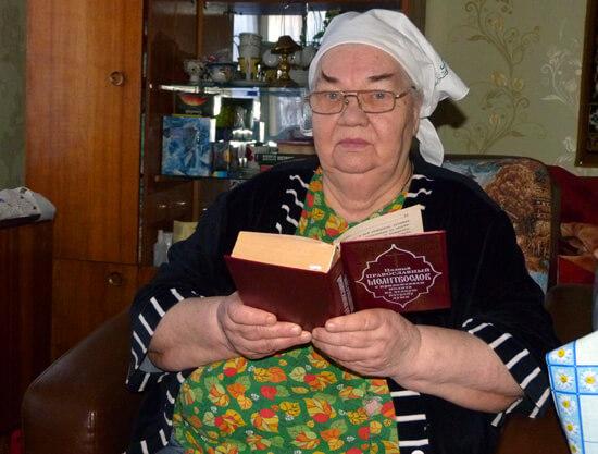 Бабушка с молитвословом в руках