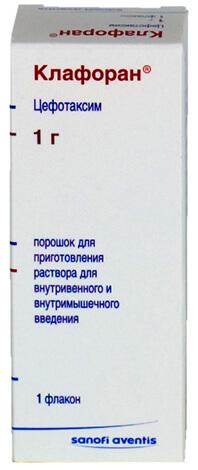 Упаковка клафорана