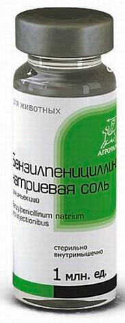Бензилпенициллина калиевая соль