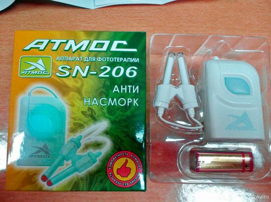 Атмос Антинасморк