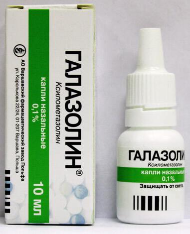 Полный отказ от сосудосуживающих назальных капель и спреев в течение короткого времени избавит от медикаментозного насморка.