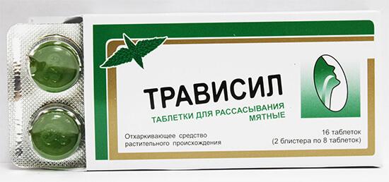 Мятные таблетки Трависил