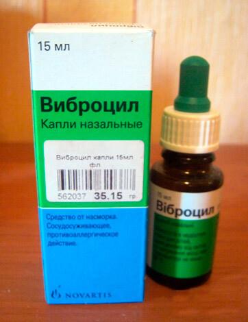 Упаковка и бутылочка Виброцила