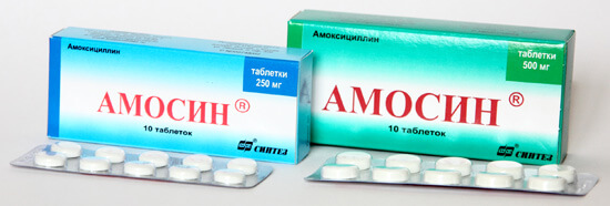 Амосин