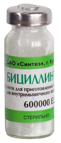 Флакон порошка Бициллин-3