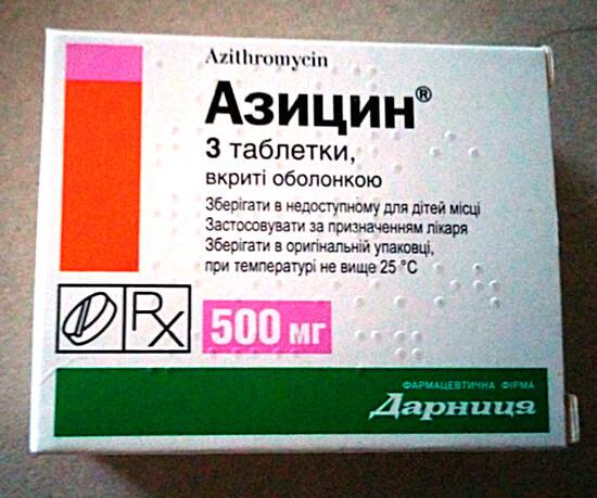Азицин в таблетках