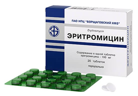Эритромицин в таблетках