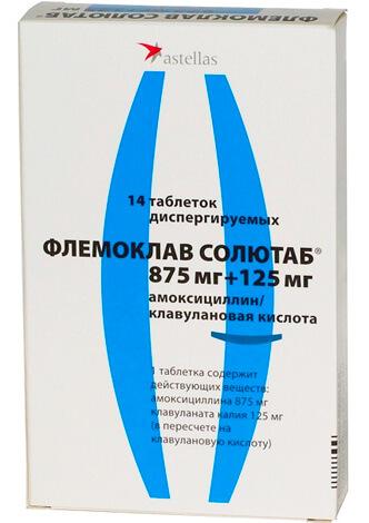 Амоксициллин и клавулановая кислота
