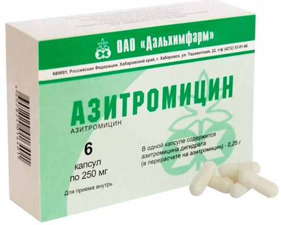 Бактериостатический антибиотик