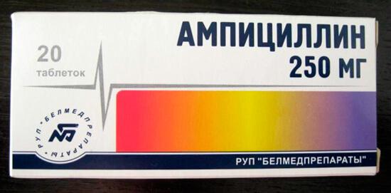 Амоксициллин сколько воды лить - 780e