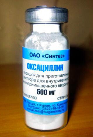 Оксациллин в виде порошка для инъекции