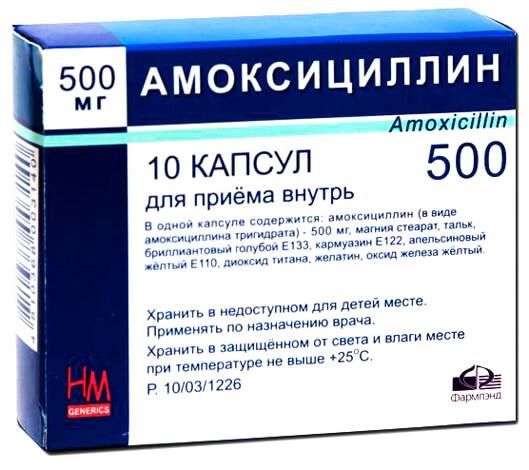 Лекарство Ринит Инструкция - фото 11