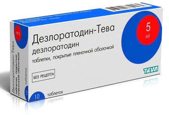 Таблетки Дезлоратадин-Тева