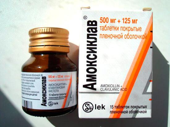 Клавулановая кислота в этом препарате нужна для того, чтобы устранять защиту бактерий от антибиотика.