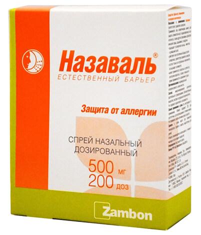 Упаковка Назаваля