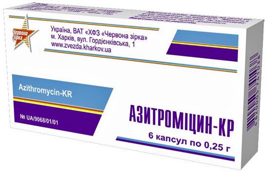 Азитромицин, несмотря на его высокую эффективность, часто приводит к расстройствам пищеварения.