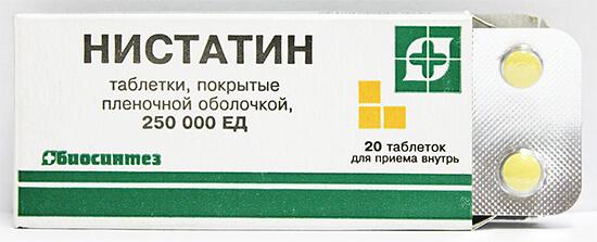 Недорогой Нистатин частично эффективен при грибковой ангине, но не борется с инфекцией системно и имеет ряд неудобств при применении