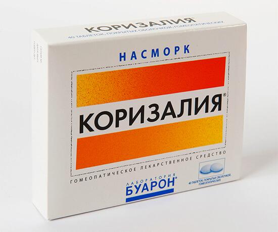 Упаковка средства Коризалия