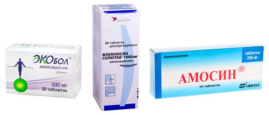 Все эти препараты по своему действию идентичны, но цены их разнятся.