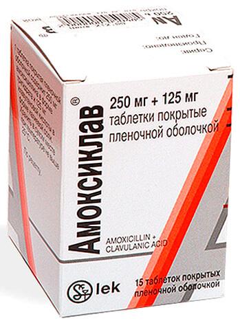 Амоксиклав в таблетках - средство для лечения ангины у взрослых и детей старше 8-летнего возраста.