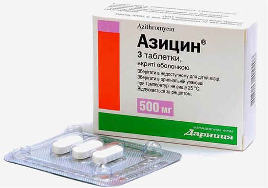 Более безопасные антибиотики-макролиды на основе азитромицина применяются коротким курсом.