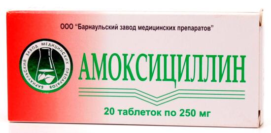 Амоксициллин очень безопасен, но все чаще оказывается неэффективным из-за развития у бактерий устойчивости к нему.