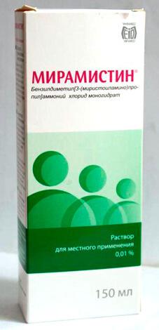 Мирамистин также действует на грибки, но менее выражено, чем специальные противогрибковые препараты.