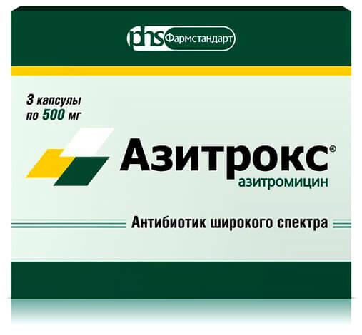 Препараты на основе азитромицина являются одними из основных средств выбора при ангине у взрослых.