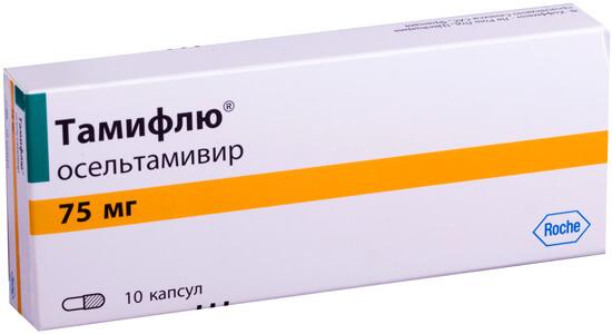 Тамифлю - препарат узкого действия, эффективный только против вируса гриппа. Если возбудитель ОРВИ точно не известен, назначение этого средства не рационально.