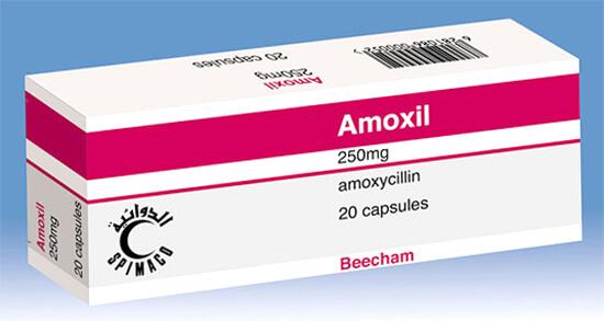 Амоксил не обладает разнообразием лекарственных форм и выпускается только в таблетках и капсулах.