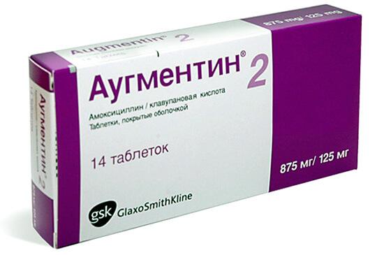 Обычно Аугментин срабатывает при всех бактериальных ангинах.